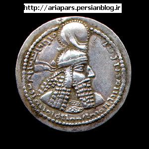 برگردان: اردشیر، شاهنشاه ایران